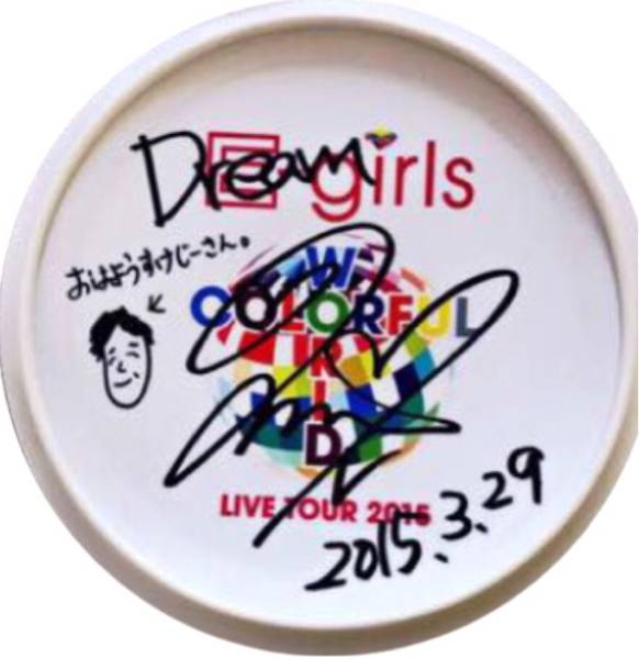 E-girls Dream Ami フリスビー グッズセット