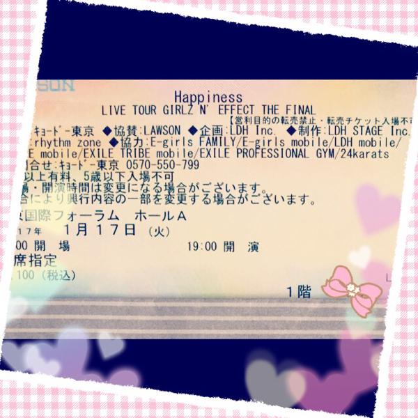 E-girls Happiness 1/17 国際フォーラム ファイナル 紙チケット