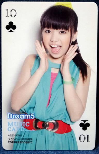 Dream5*We Are Dreamerミュージックカード大原優乃10