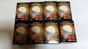 LED電球60W電球色★業界最安値★新品国産★暖かい電球色