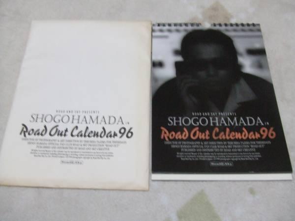 ♪♪【中古】浜田省吾 卓上カレンダー(1996)♪♪