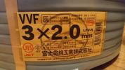 電線 ケーブルVVF 3c×2.0㎜ 100m 新品未使用品
