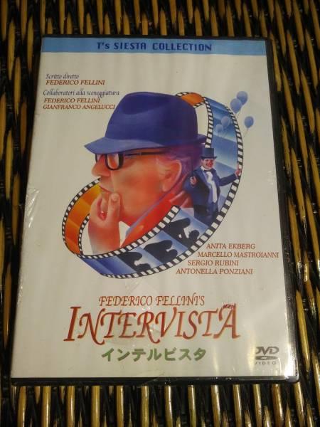 新品DVD インテルビスタ グッズの画像