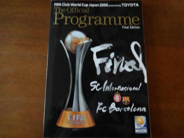 ☆FIFA Club World Cup Japan2006 FINAL Edition☆