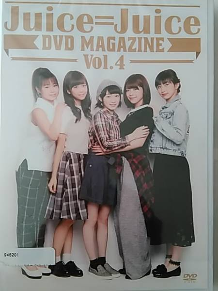 Juice=Juice DVD MAGAZINE Vol.4 ライブグッズの画像
