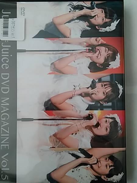 Juice=Juice DVD MAGAZINE Vol.5 ライブグッズの画像