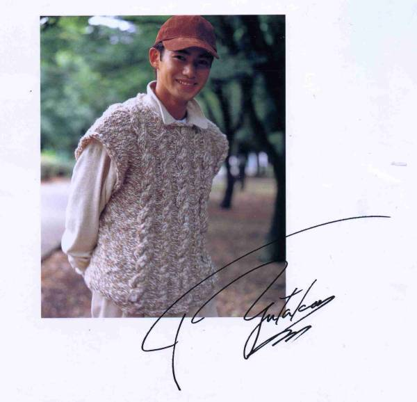 竹野内豊★写真集のようなセーター本!!彼のセーター 94年発行★ランダムQ&A質問★aoaoya