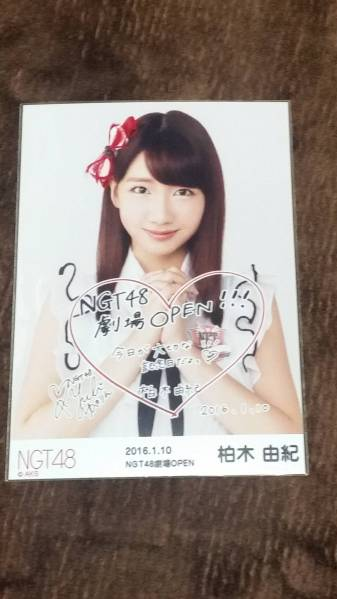 NGT48劇場OPEN コメント入り写真 柏木 由紀 ライブグッズの画像