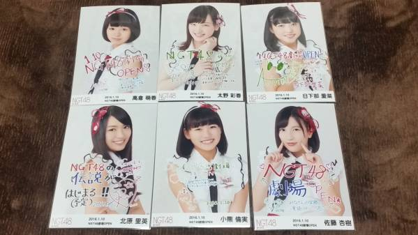 NGT48劇場OPEN コメント入り写真 北原里英 他13名まとめ