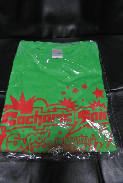 Gacharic Spin ガチャリックスピン Tシャツ 2012名古屋XL未開封