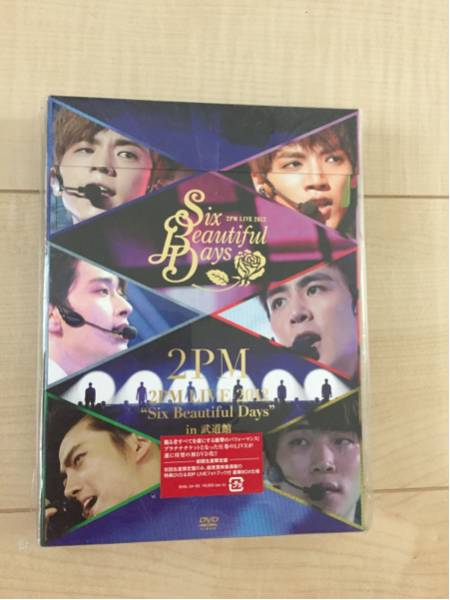 2PM DVD LIVE 2012 Six Beautiful Days in武道館