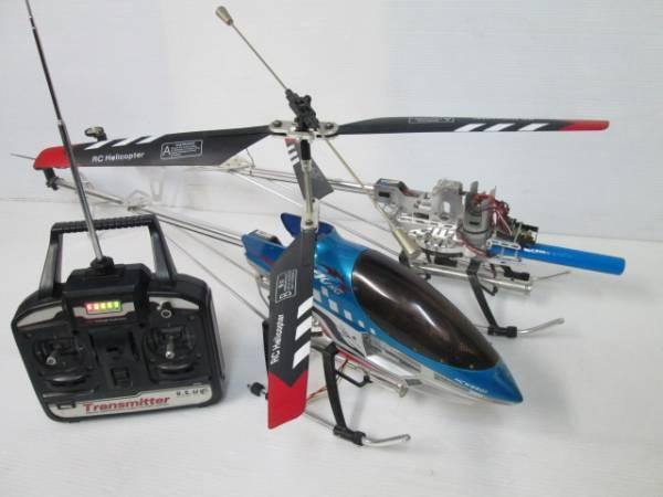 【中古】★ラジコン★ヘリコプター 2台セット リモコン付き