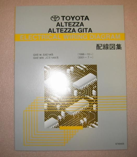Outstanding Altezza Wiring Diagram Compilation Gita All Type Correspondence Wiring Database Obenzyuccorg
