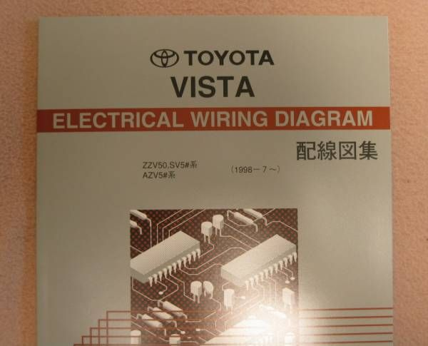 Vista ardeo wiring diagram collection 50 series vista complete type correspondence final version ◆ 1 ZZ-FE, 3S-FE, 3S-FSE engine wiring and other electrical wiring maintenance documents
