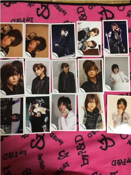 Hey!Say!JUMP 山田涼介 写真 15枚 コンサートグッズの画像