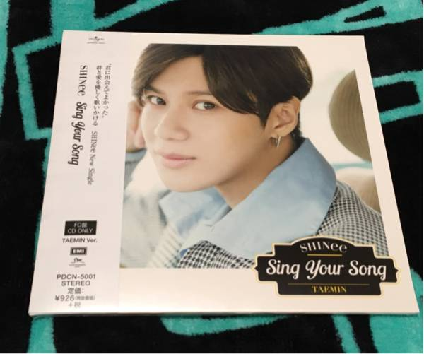 SHINee ★ Sing your song FC盤 CD ★ テミン 未開封品