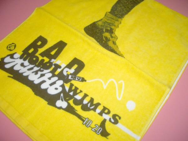 RADWIMPS ラッドウィンプス 絶対延命 タオル 黄 未使用