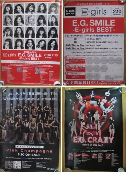 【店頭用ポスター】4枚 E-girls ★ BEST E.G.SMILE / Pink Champagne / E.G.CRAZY