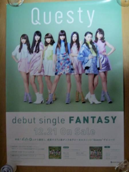 【店頭用ポスター】クエスティー/Questy デビューシングル FANTASY  ポッピンQ