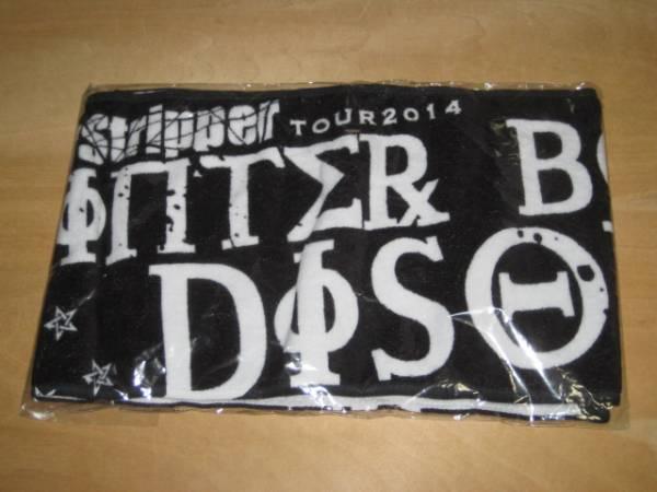 DaizyStripper / デイジーストリッパー TOUR 2014 Winter Box Disorder マフラータオル