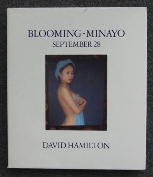 Blooming‐MINAYO 渡辺美奈代写真集