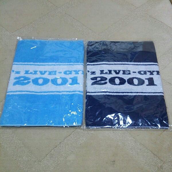 B'z LIVEーGYM 2001 ELEVENツアータオル 未開封新品 2枚