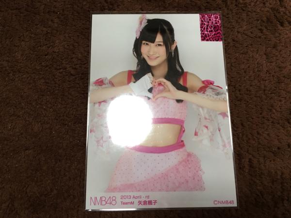 AKB/NMB/ランダム月別 2013 April-rd/特典 生写真 矢倉楓子
