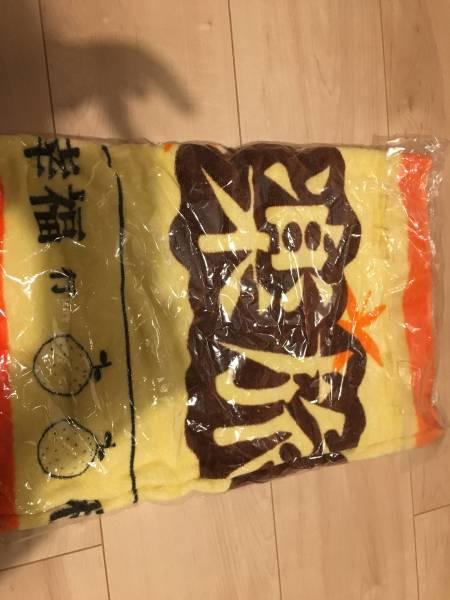 ゆず スポーツタオル 「ゆず アリーナツアー1999 『秋(音)楽旅行』」 ライブグッズの画像