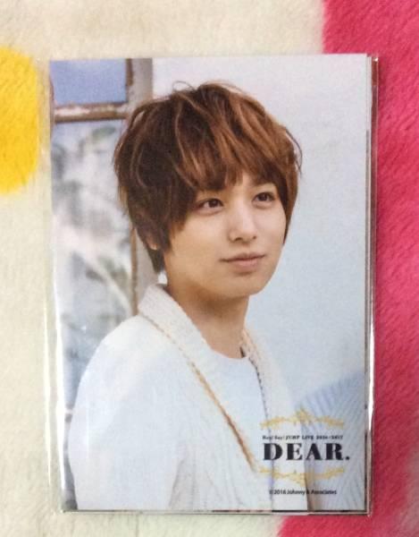 Hey! Say! JUMP DEAR 2016-2017 フォトセット 伊野尾慧