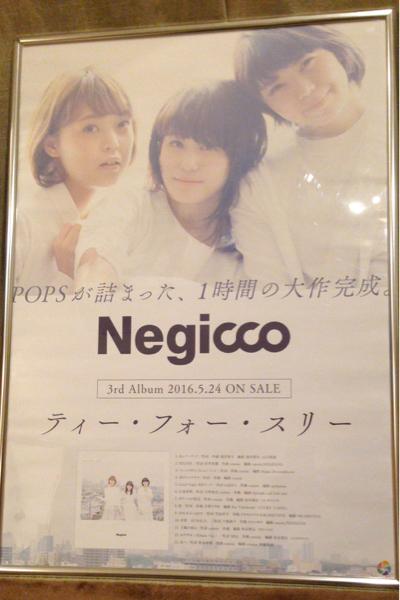 Negicco【ティー フォー スリー】新品非売品ポスター ネギッコ