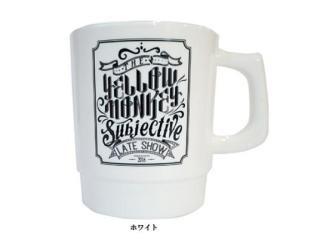 THE YELLOW MONKEY SLS スタッキングカップ 白 イエモン ライブグッズの画像