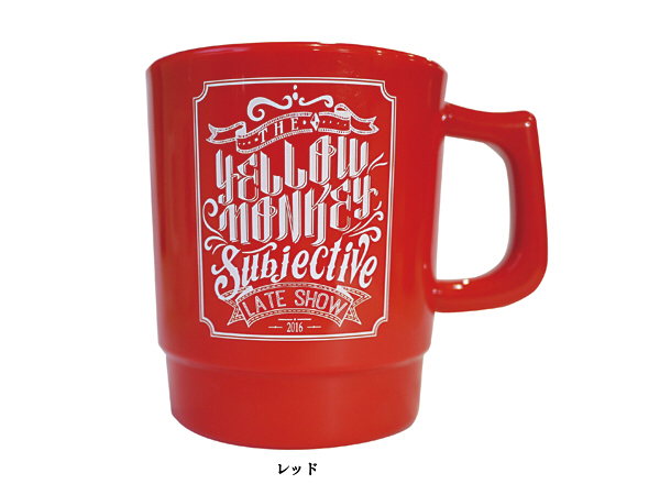 THE YELLOW MONKEY SLS スタッキングカップ 赤 イエモン ライブグッズの画像