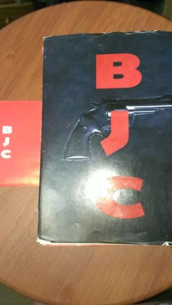 ブランキージェットシティ 写真集 CD付き / B J C