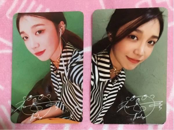 Apink Pink Revolution 韓国盤 トレカ ウンジ 2枚