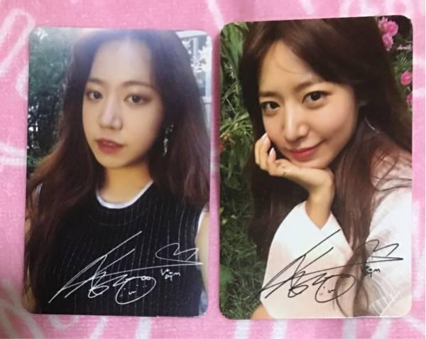Apink Pink Revolution 韓国盤 トレカ ナムジュ 2枚