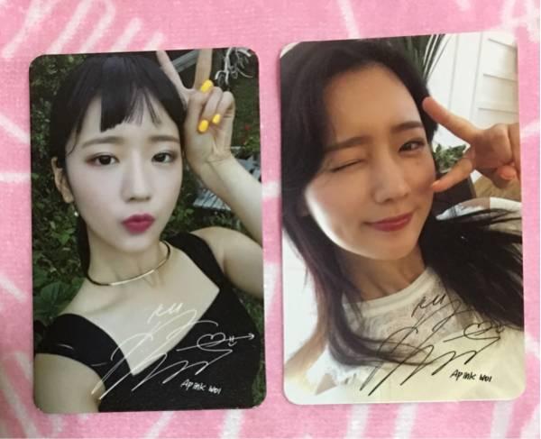 Apink Pink Revolution 韓国盤 トレカ ボミ 2枚