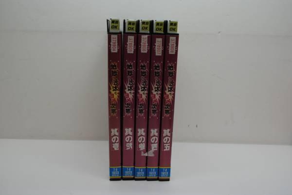 【DVDレンタル】地獄の沙汰もヨメ次第 全5巻 江角マキコ グッズの画像