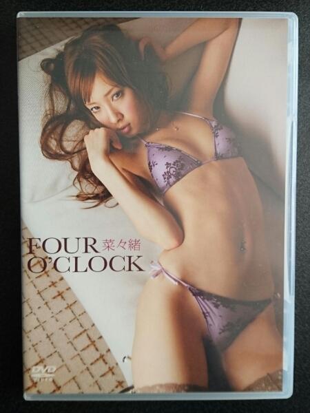菜々緒「FOUR O' CLOCK」DVD 即決 グッズの画像