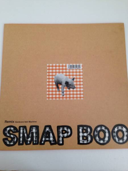 【SMAP】レコード/アナログ盤 『BOO』リミックス LP 1995年
