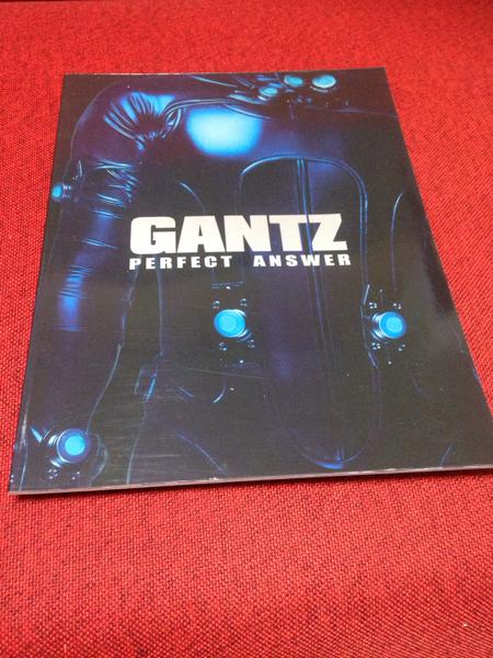 嵐 二宮和也 GANTZ 映画 パンフレット