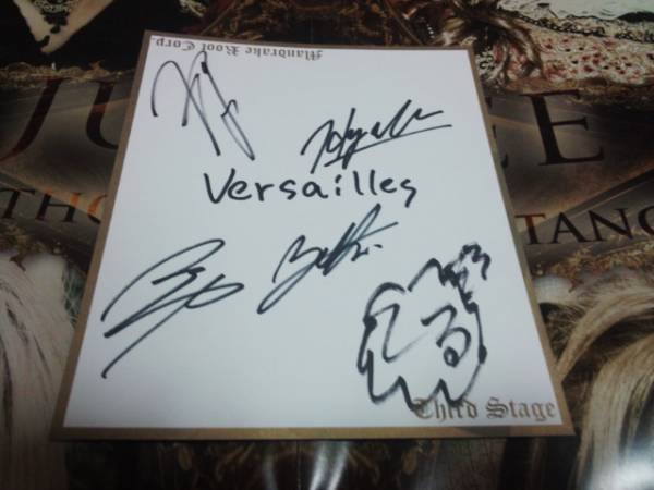 Versailles 直筆サイン色紙+ポスター KAMIJO ヴェルサイユ