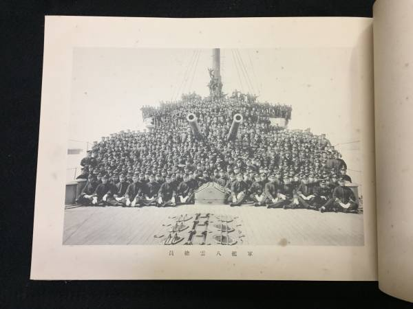 練習艦隊巡航記念◆大正12、13年◆新嘉坡 馬尼刺 香港 馬公 上海_画像3
