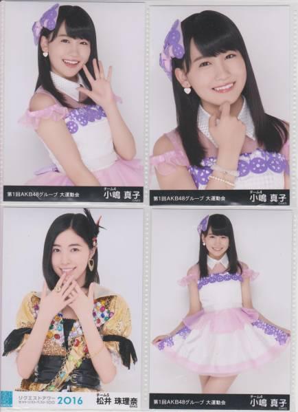 AKB48 グループ 生写真 まとめ 84枚 小嶋真子 大和田 柏木 松井