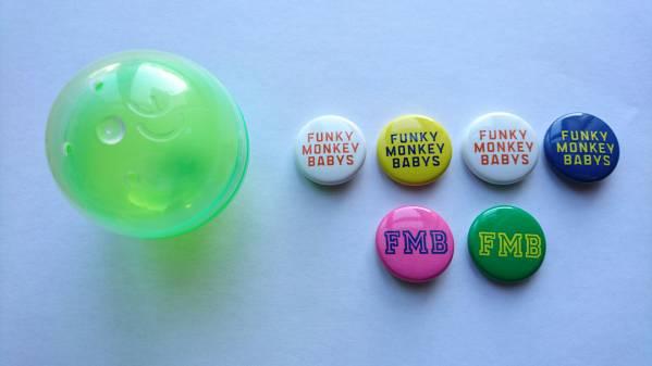 未使用! FUNKY MONKEY BABYS ファンキーモンキーベイビーズ カプセル入り缶バッジ/ファンモン