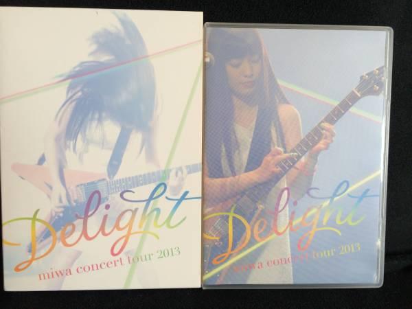 """miwa concert tour 2013""""Delight 正規品 DVD ライブグッズの画像"""