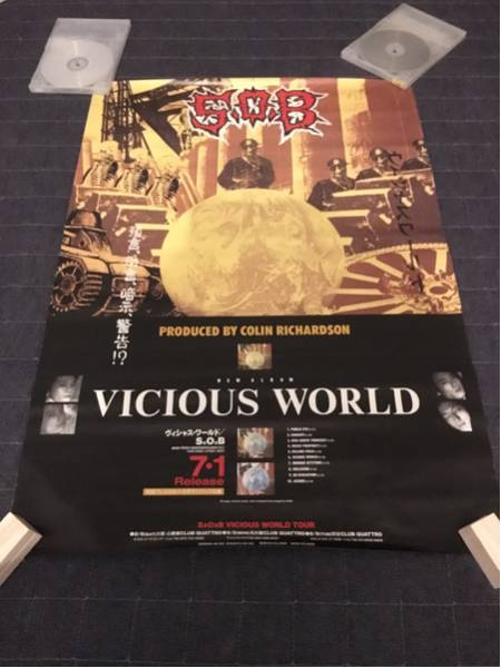 90s/S.O.B/国内版 リリース VICIOUS WORLD ポスター sob