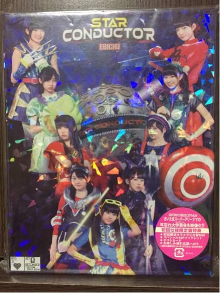 私立恵比寿中学 年忘れ大学芸会2013 Blu-rayBox 初回限定版