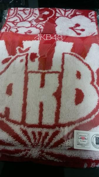 AKB48 2017福袋 ポシェットタオル ライブ・総選挙グッズの画像