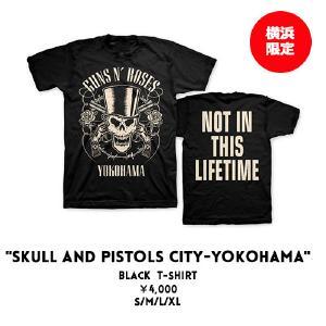 ⑦完売 Guns N' Roses ガンズアンドローゼズ 2017 横浜 限定ツアー Tシャツ S 新品未使用 ライブグッズの画像