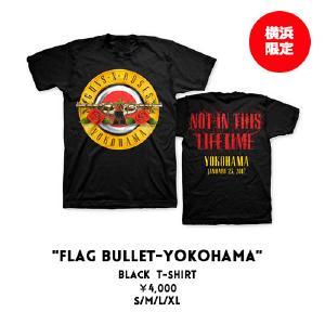 ⑨完売 Guns N' Roses ガンズアンドローゼズ 2017 横浜 限定ツアー Tシャツ S 新品未使用 神戸大阪東京 ライブグッズの画像